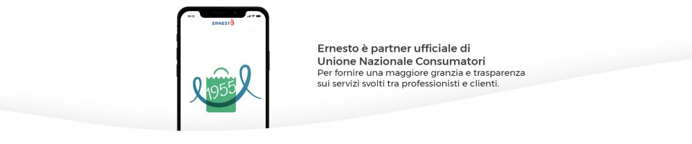 unc-ernesto-partnership