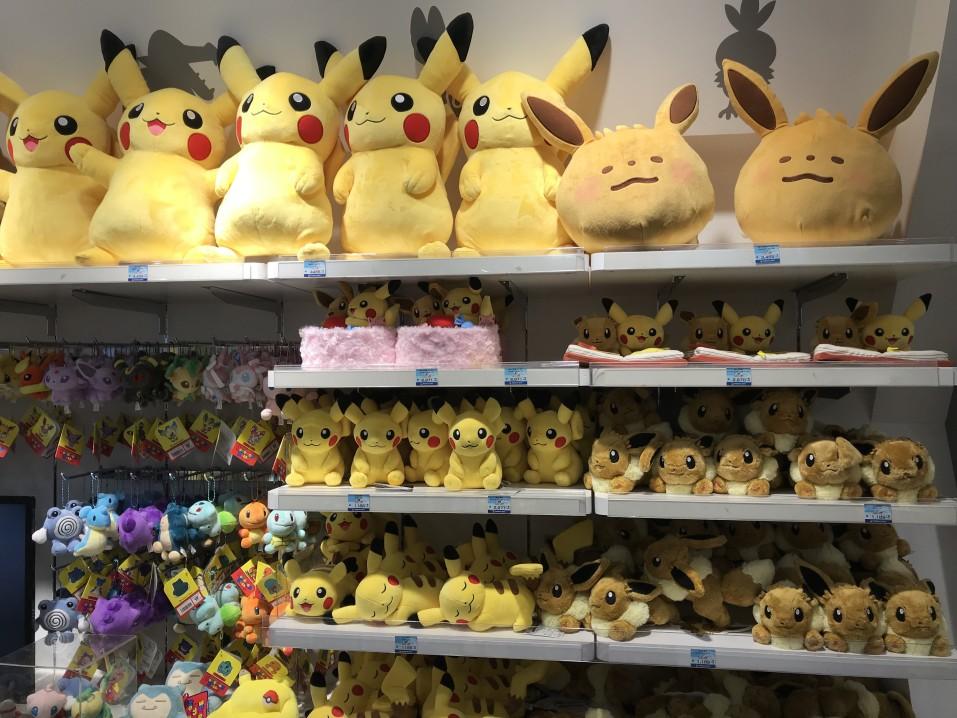prezzi carte pokemon